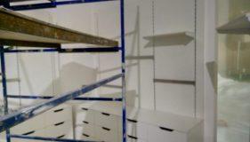 Магазин нижнего белья Suwen, ТРЦ «Гринвич»